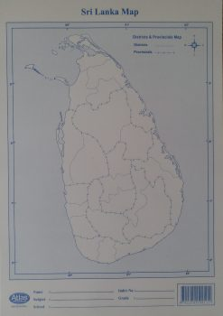 Sri Lanka district and province paper map which is an essential school stationery in Sri Lanka