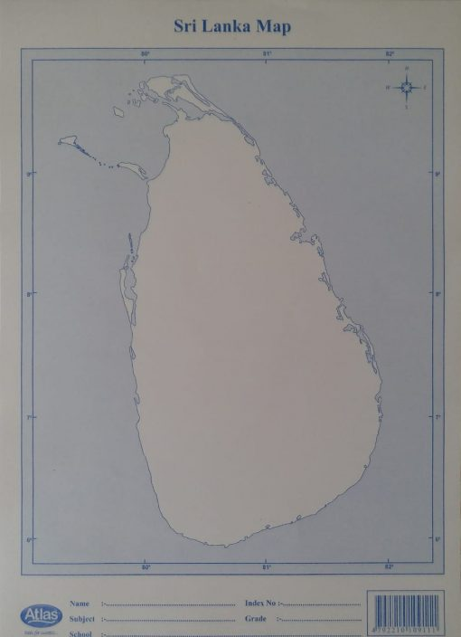Sri Lanka outline paper map which is an essential school stationery in Sri Lanka